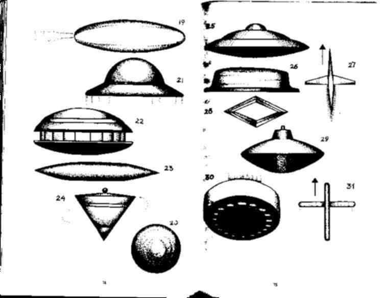 НЛО треугольной формы